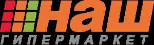 logo-nash-gipermarket